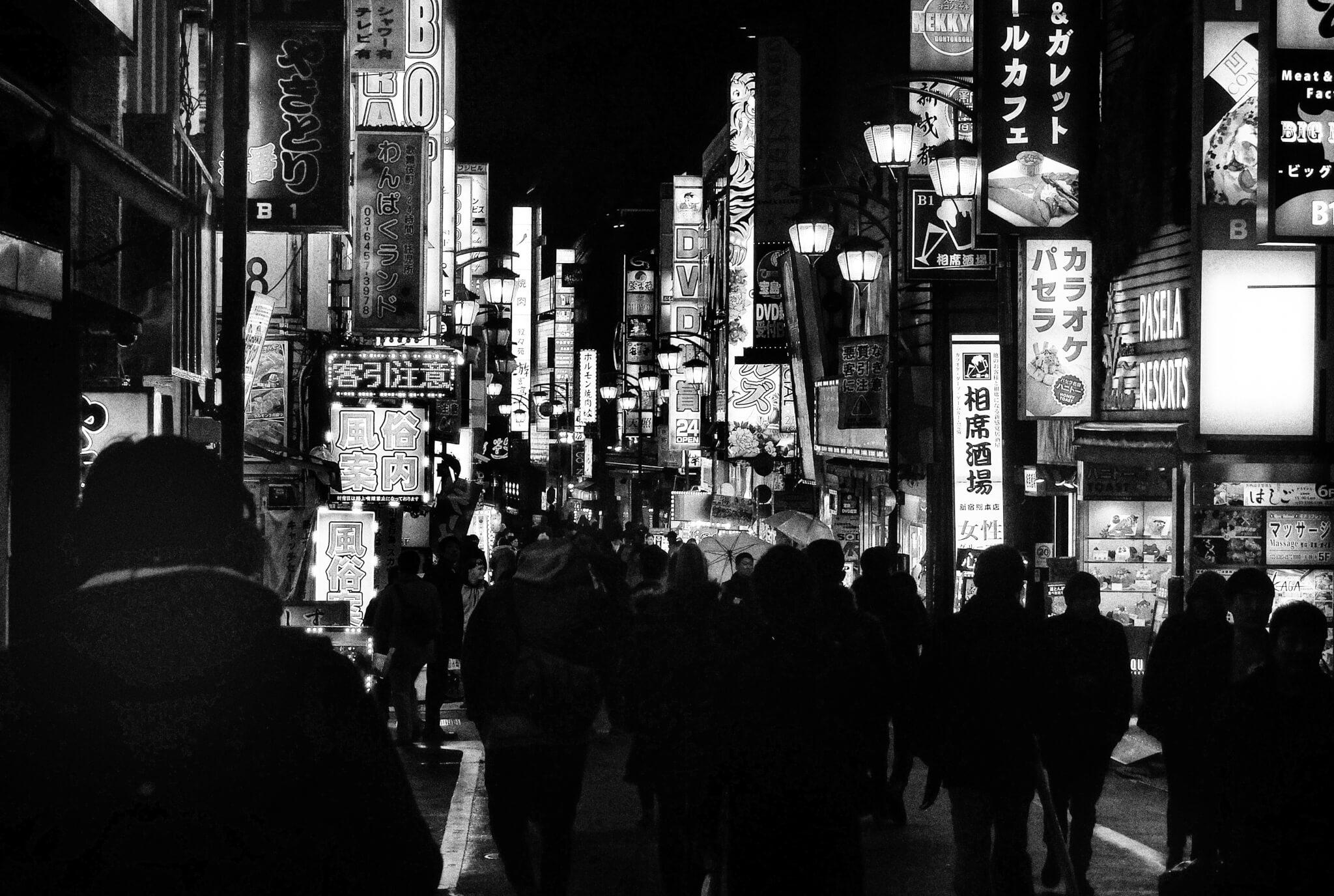 Daidō Moriyama, Streets of Japan